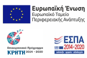 ΕΣΠΑ banner
